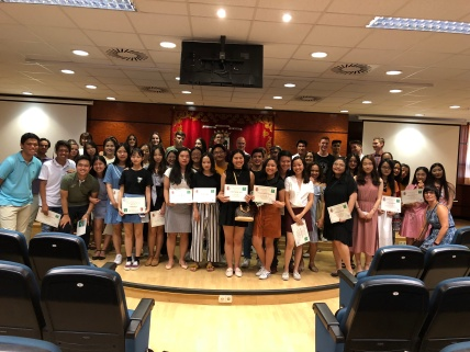 Diploma Ceremony and Farewell Dinner (SSEB 2018)